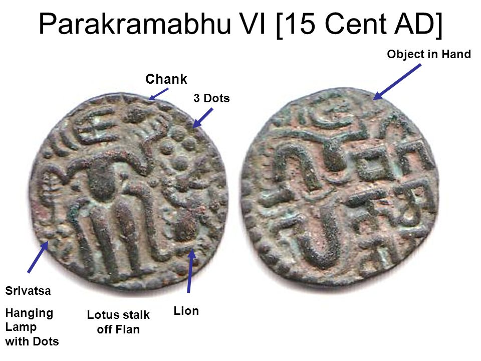 Parakramabhu VI [15 Cent AD] Srivatsa Hanging Lamp with Dots Lion 3 Dots Chank Object in Hand Lotus stalk off Flan