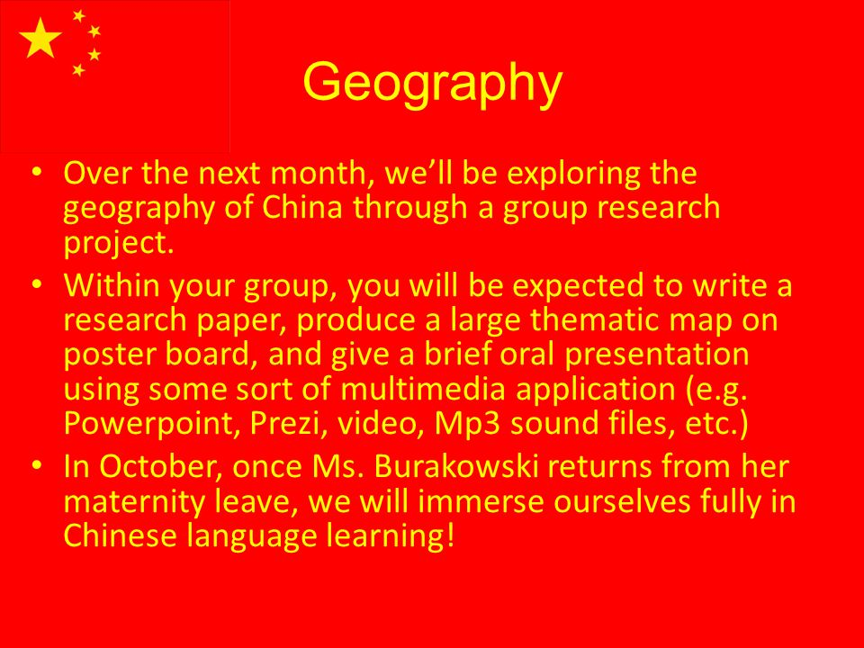 Geography Over the next month, well be exploring the geography of China through a group research project.