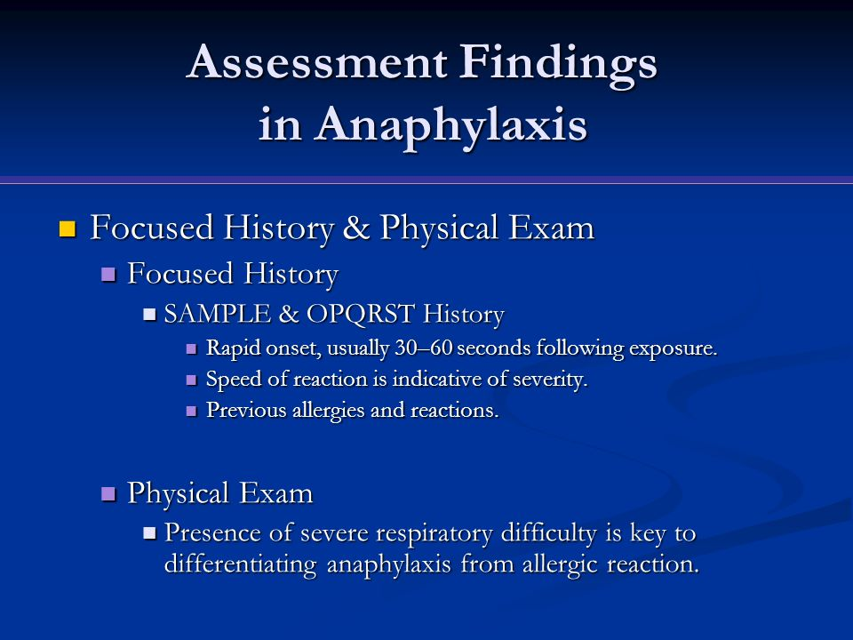 Focused History & Physical Exam Focused History & Physical Exam Focused History Focused History SAMPLE & OPQRST History SAMPLE & OPQRST History Rapid