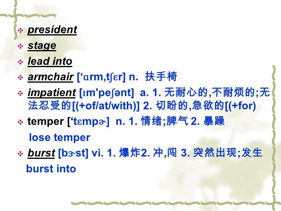 president stage lead into armchair [ ɑ rm,t ʃɛ r] n.