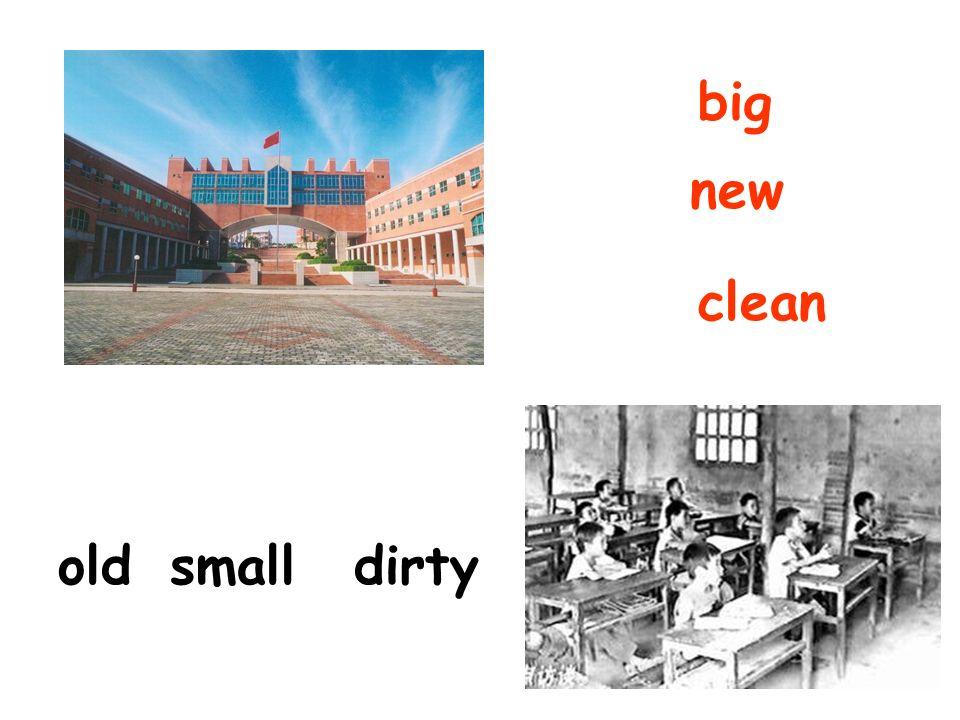big new clean oldsmalldirty