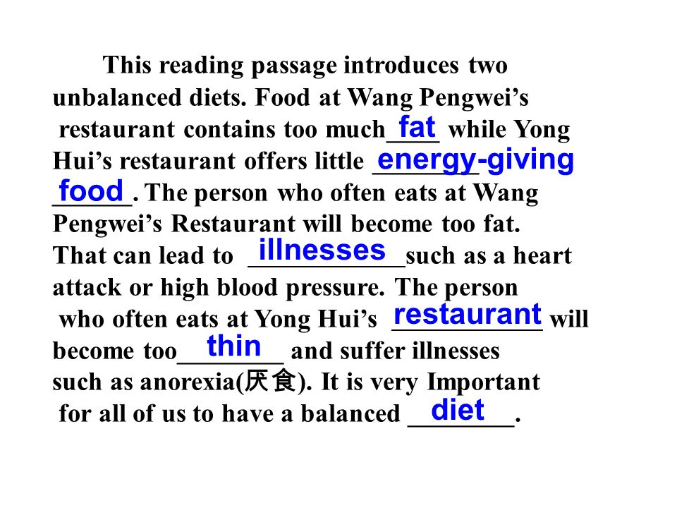 This reading passage introduces two unbalanced diets.