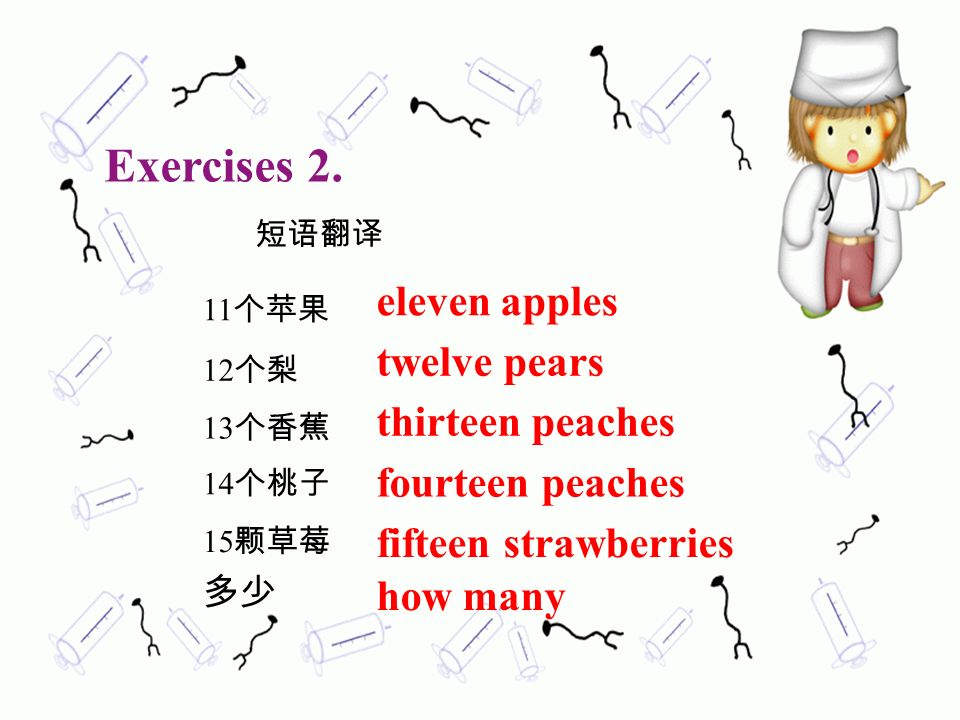 Exercises 1. 1. Do you like rice. Yes,. 2. Do you like meat.