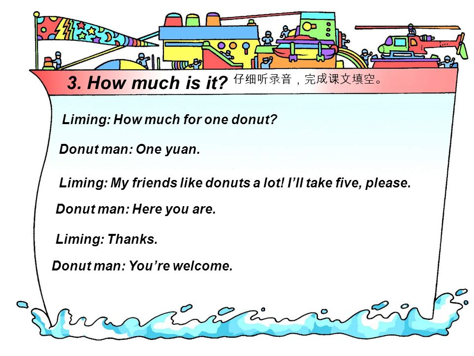 2. How much is it. How much for one donut. My friends like donuts a lot.
