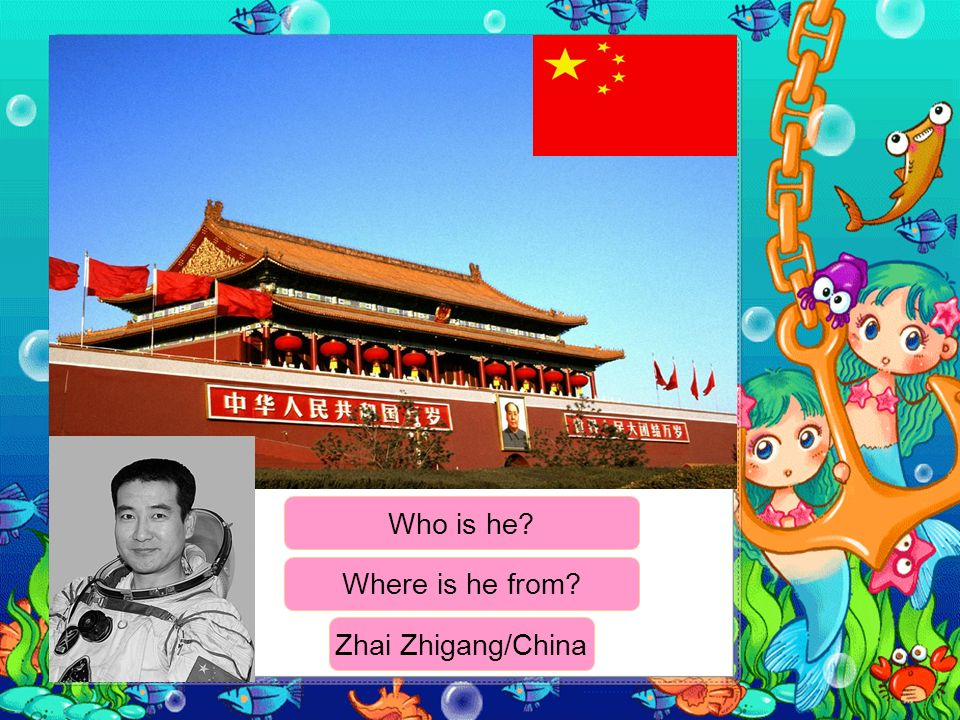 Zhai Zhigang/China Who is he Where is he from