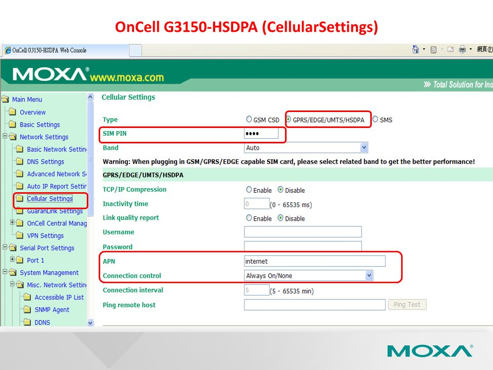 OnCell G3150-HSDPA (CellularSettings)