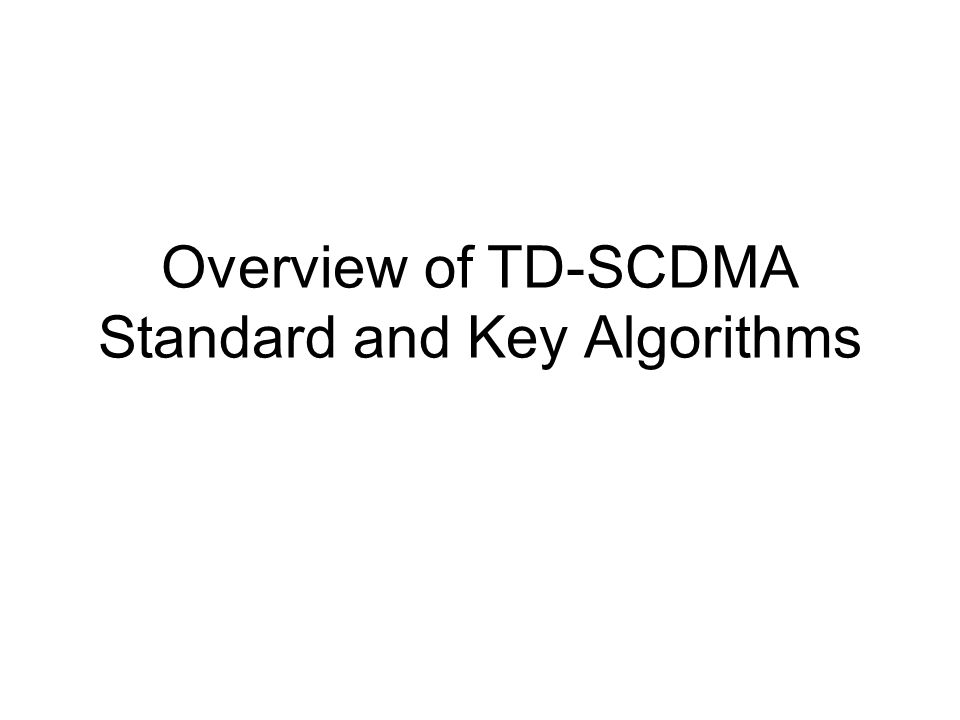Overview of TD-SCDMA Standard and Key Algorithms