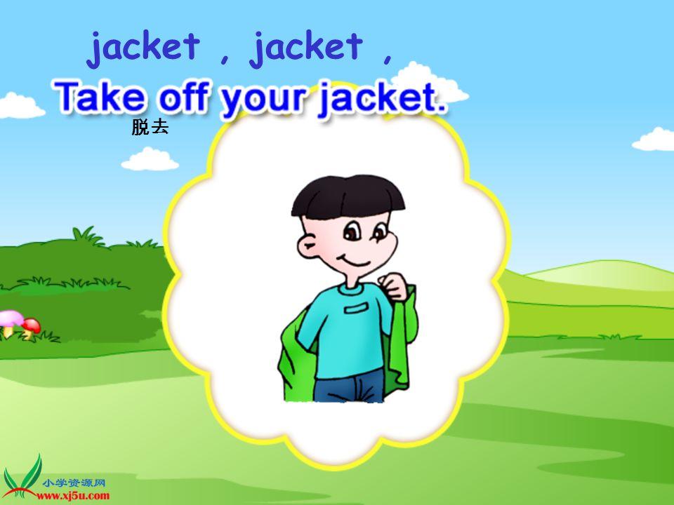 jacket I like the _______ jacket !