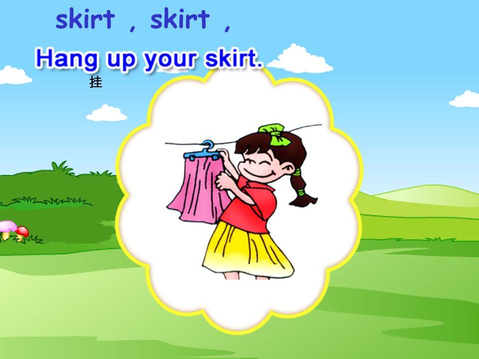 skirt I like the _______ skirt !