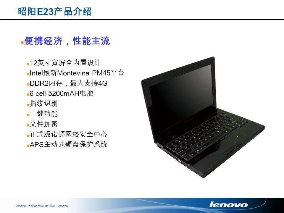 | © 2008 LenovoLenovo Confidential 12 Intel Montevina PM45 DDR2 4G 6 cell-5200mAH APS E23