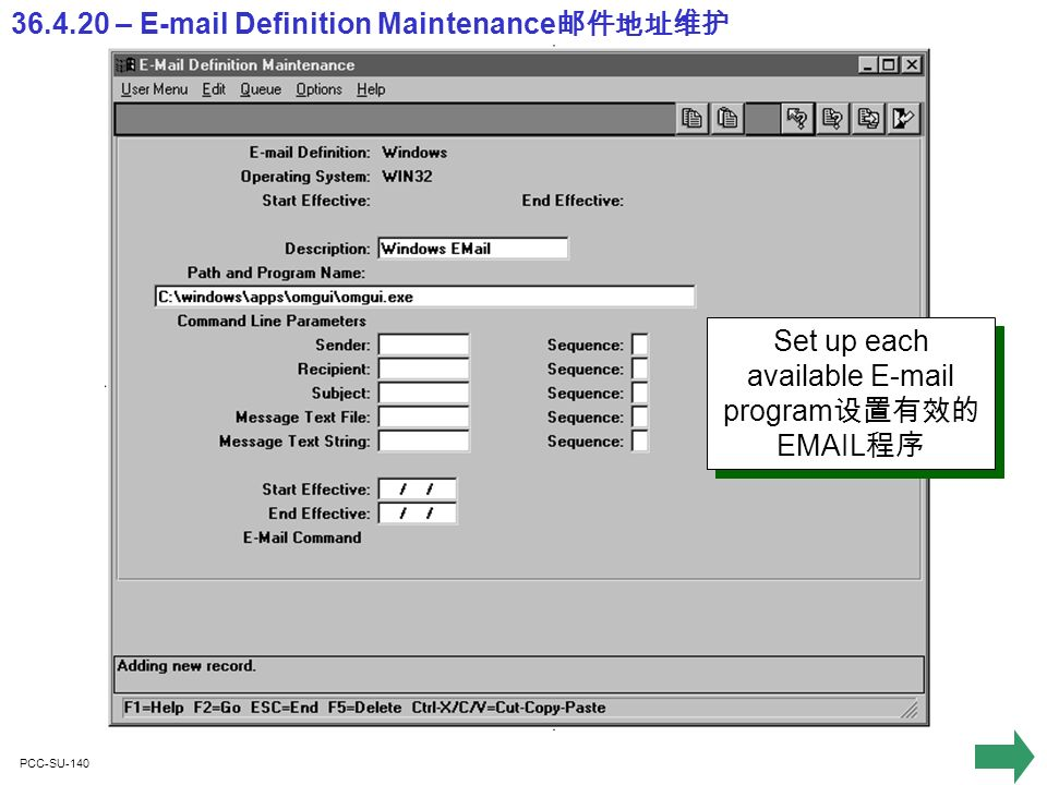 PCC-SU-140 36.4.20 – E-mail Definition Maintenance Set up each available E-mail program EMAIL