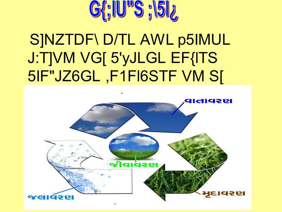 S]NZTDF\ D/TL AWL p5IMUL J:T]VM VG[ 5'yJLGL EF{lTS 5IF