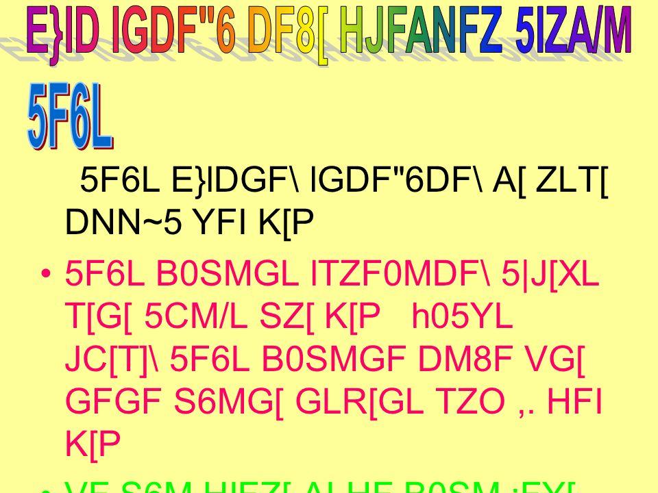 5F6L E}lDGF\ lGDF