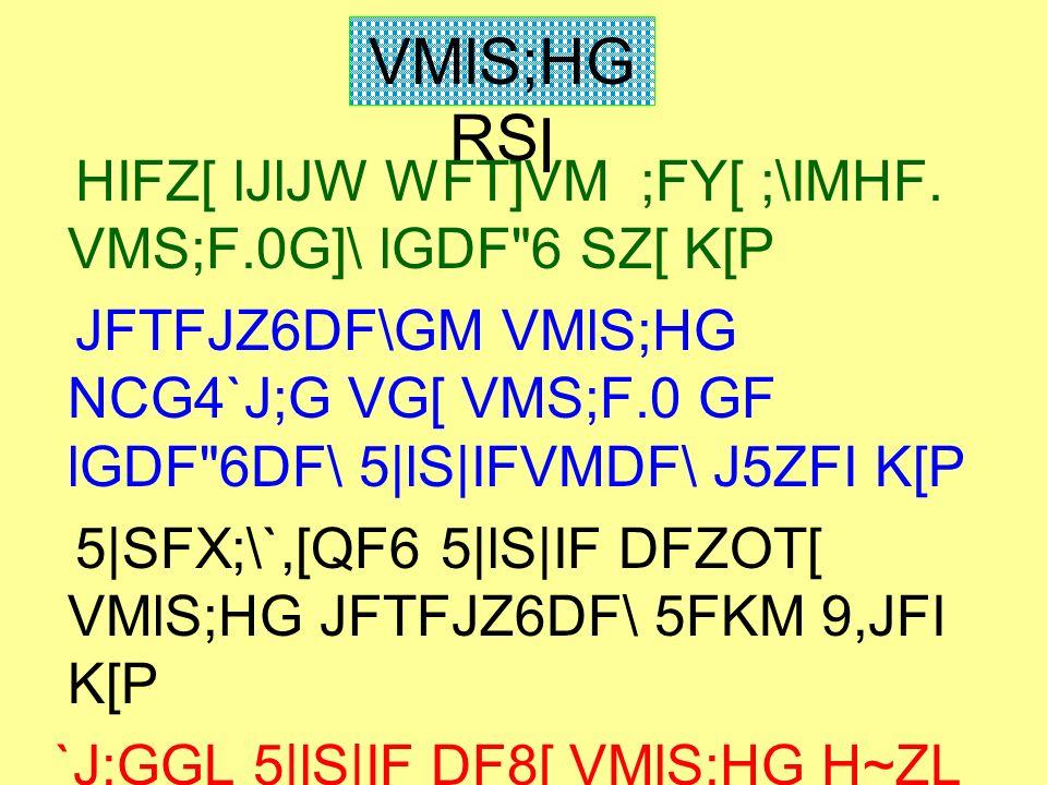HIFZ[ lJlJW WFT]VM ;FY[ ;\IMHF. VMS;F.0G]\ lGDF
