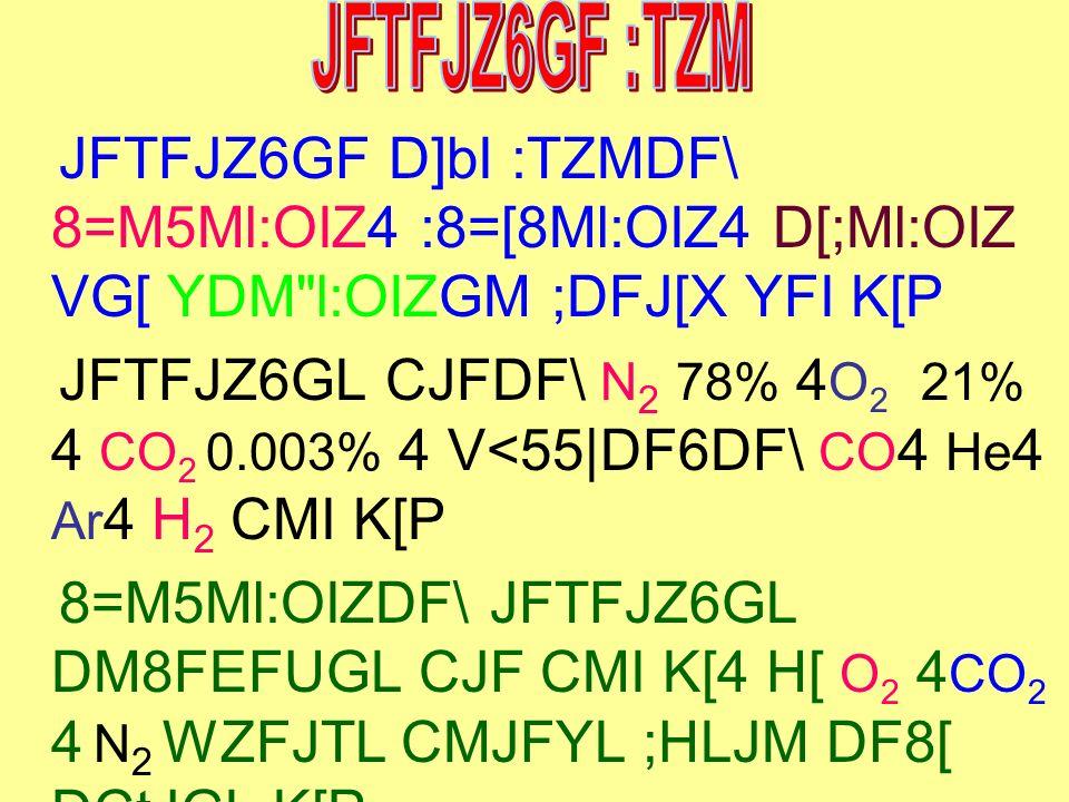 ;} IpQDF YL CJF UZD YFI K[PVF UZD CJF 5F6LGL JZF/G[ ;FY[,.