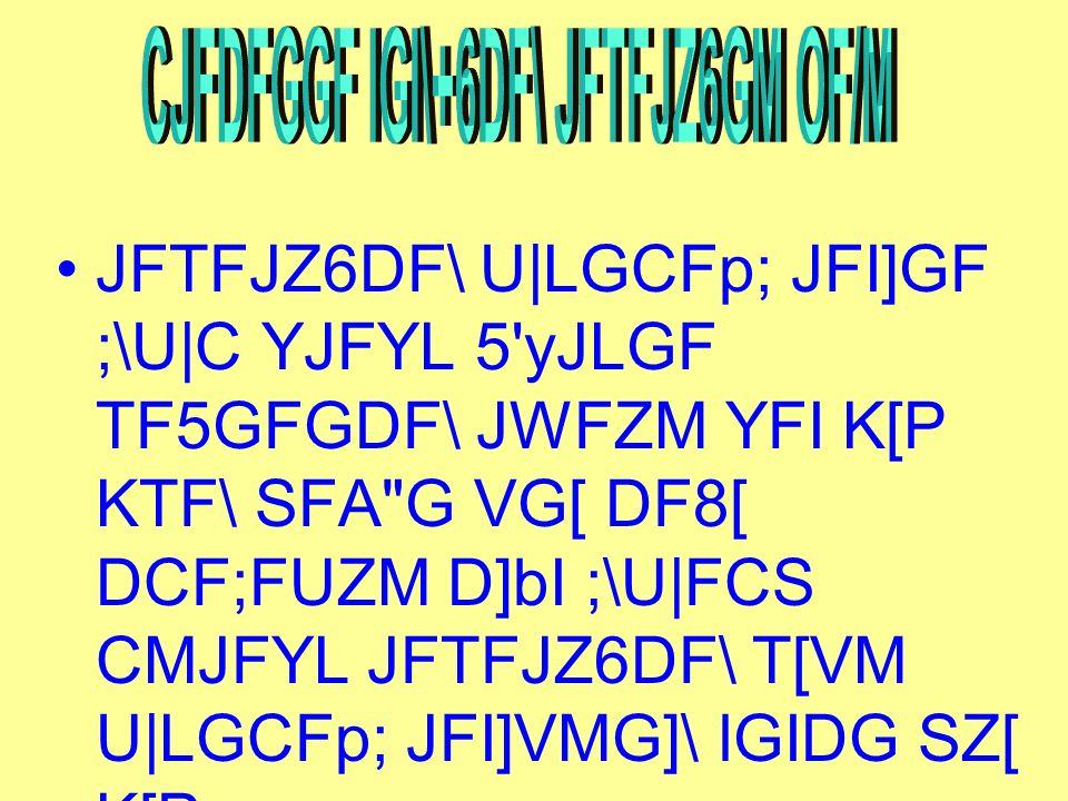 JFTFJZ6DF\ U LGCFp; JFI]GF ;\U C YJFYL 5'yJLGF TF5GFGDF\ JWFZM YFI K[P KTF\ SFA