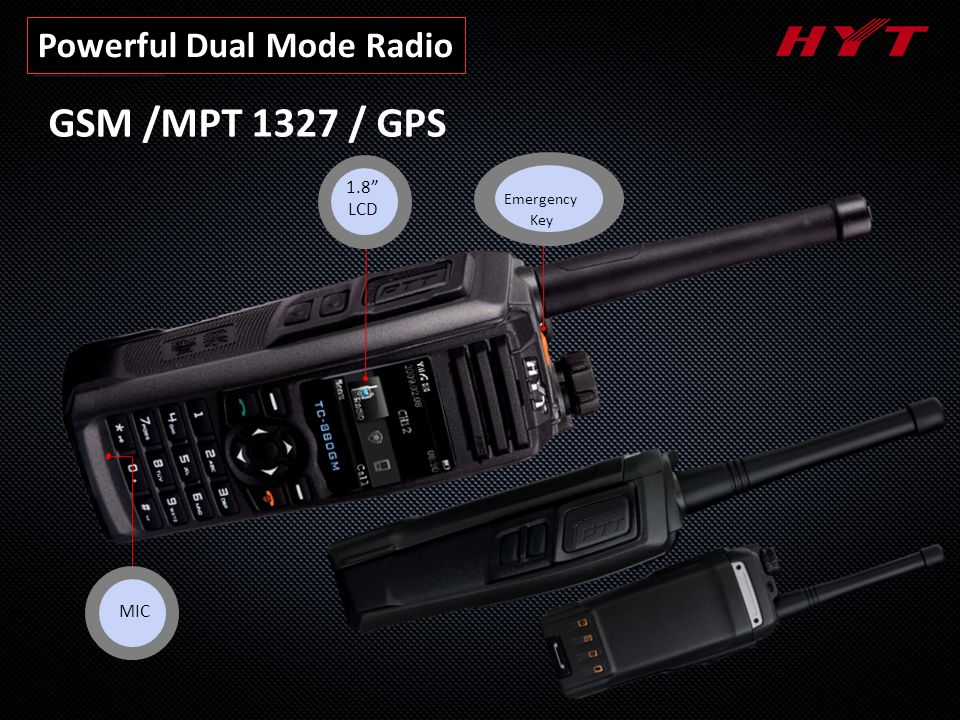 TC-880GM Emergency Key 1.8 LCD MIC GSM /MPT 1327 / GPS Powerful Dual Mode Radio