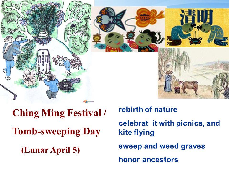 Dragon Boat Festival (Lunar May 5) rice dumplings Dragon Boat race