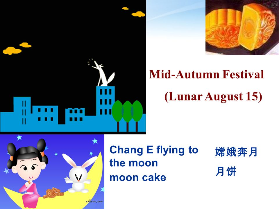 Mid-Autumn Festival (Lunar August 15) Chang E flying to the moon moon cake