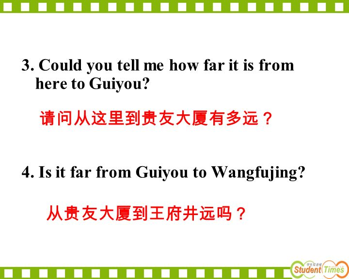 3. Could you tell me how far it is from here to Guiyou? 4. Is it far from Guiyou to Wangfujing?