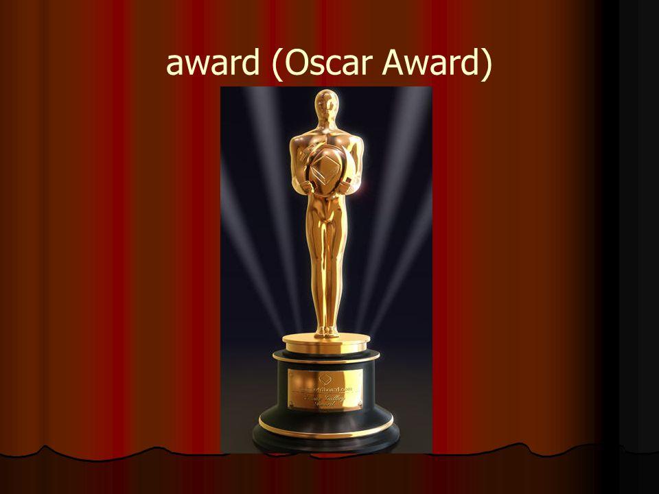 award (Oscar Award)