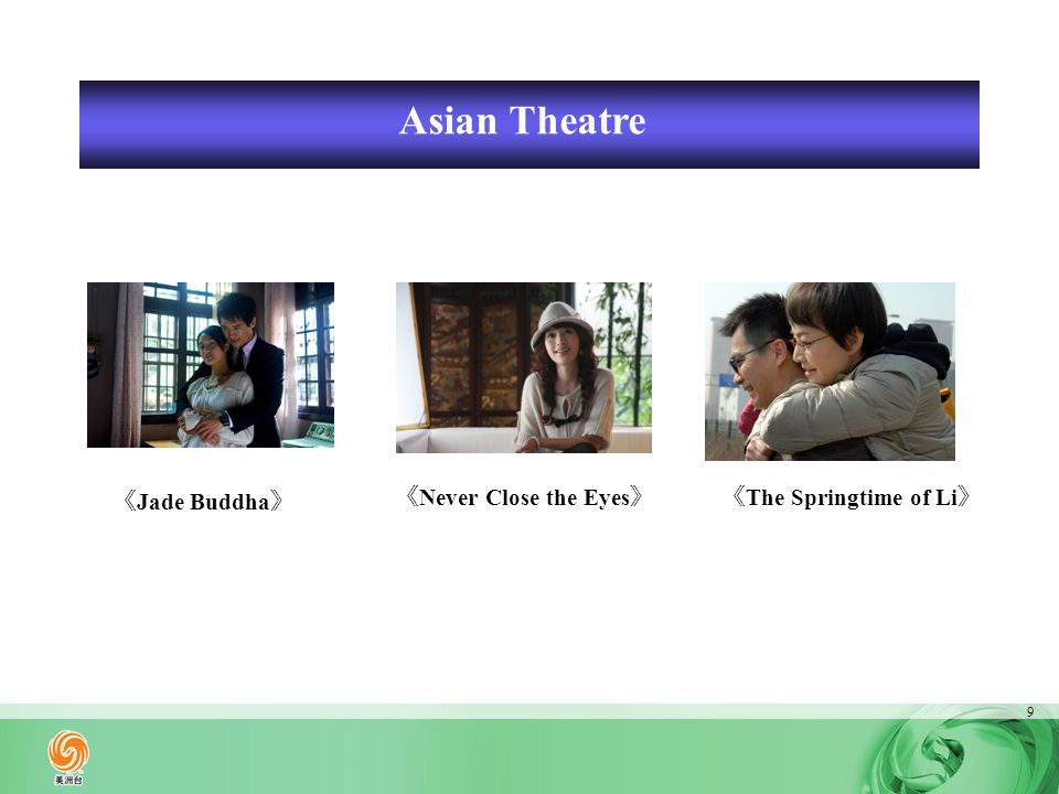 10 The Eloquent Ji Xiaolan Mr Zhou Live Show Pretty Maid The Best Asian Drama Select Theatre