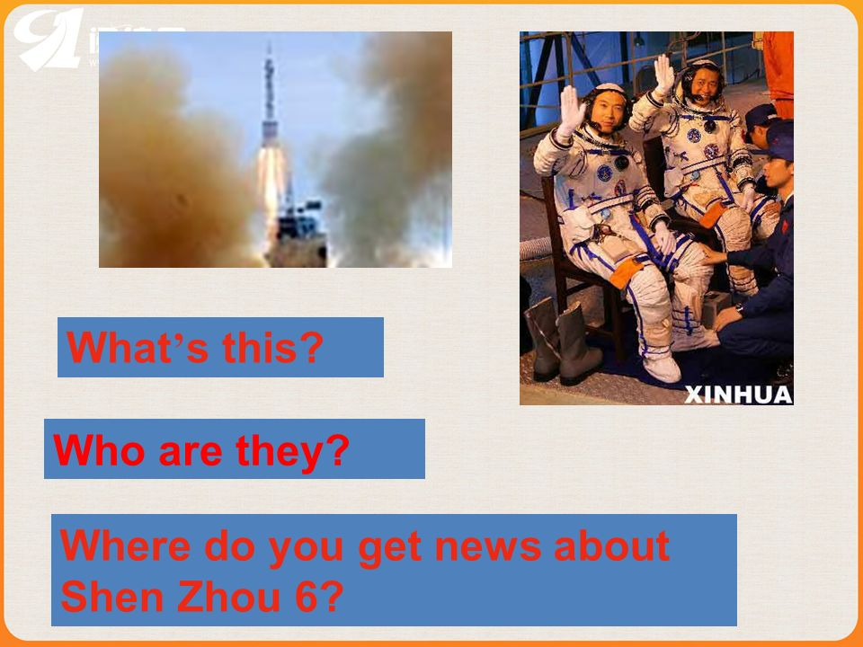 What s this? Who are they? Where do you get news about Shen Zhou 6?