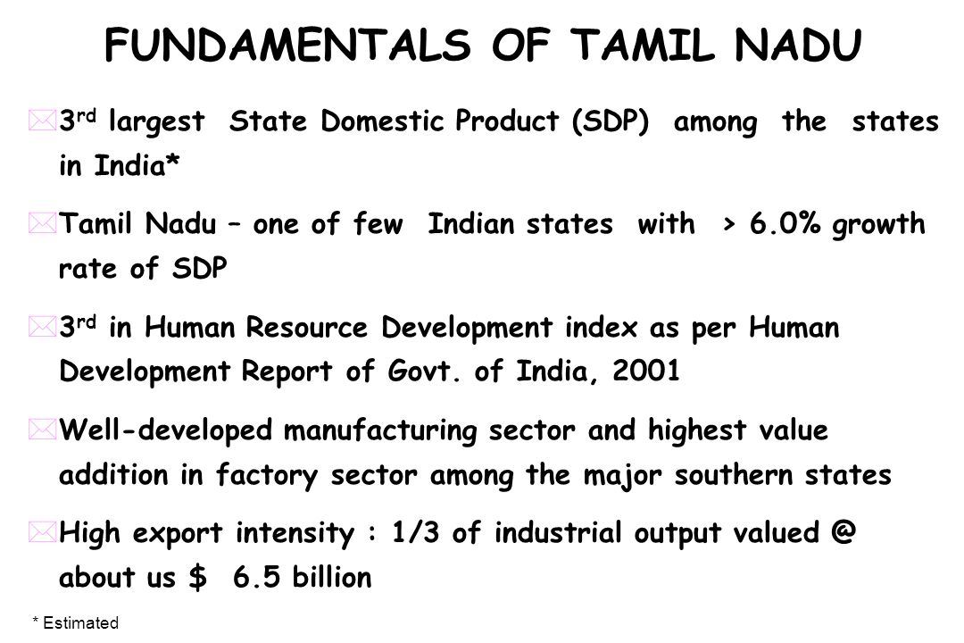 What Govt.of Tamil Nadu offers.