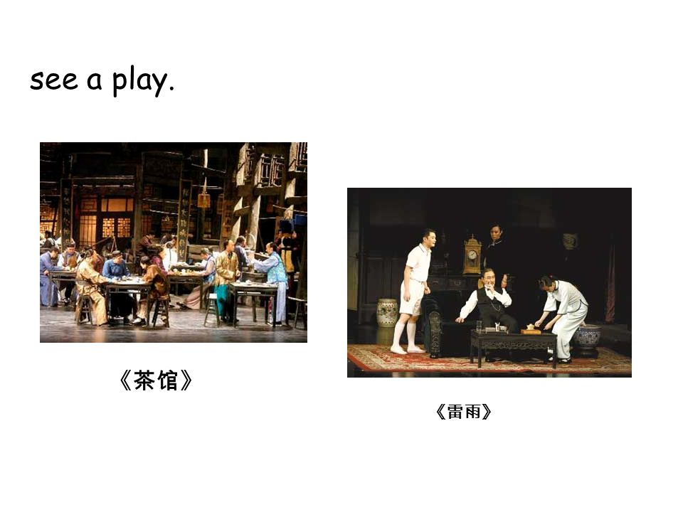 see a play.