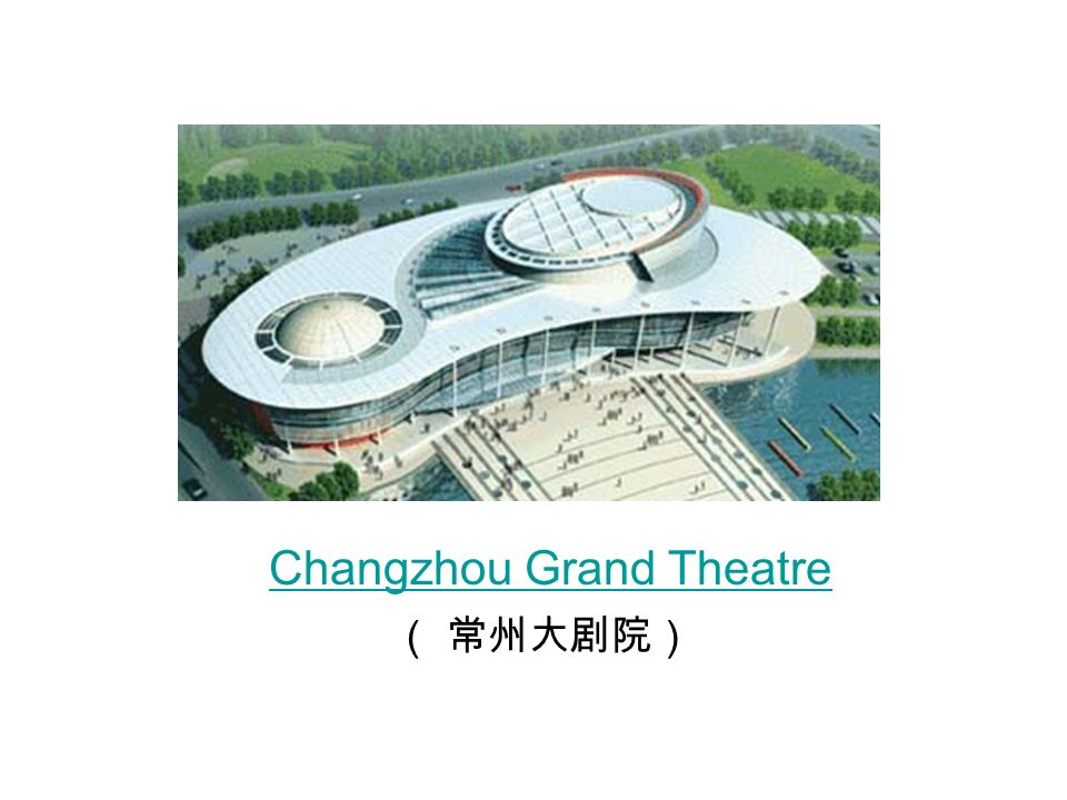 Changzhou Grand Theatre