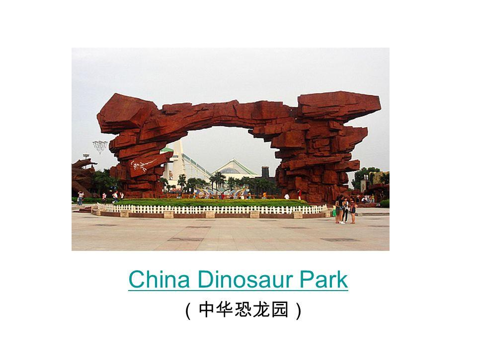 China Dinosaur Park