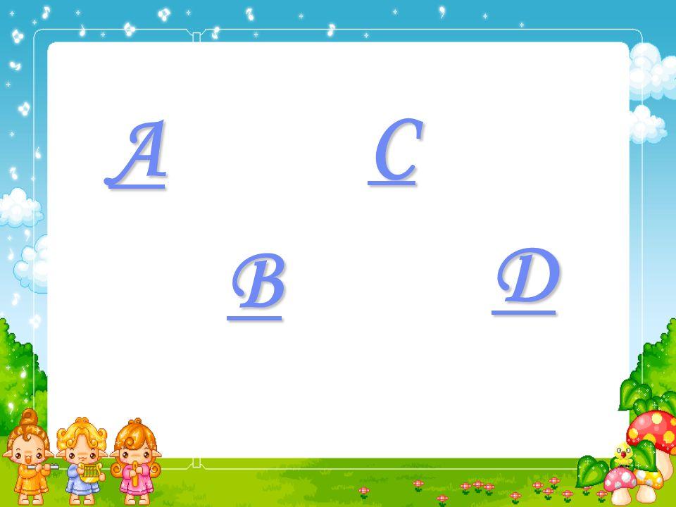 1 2 3 PASS 4