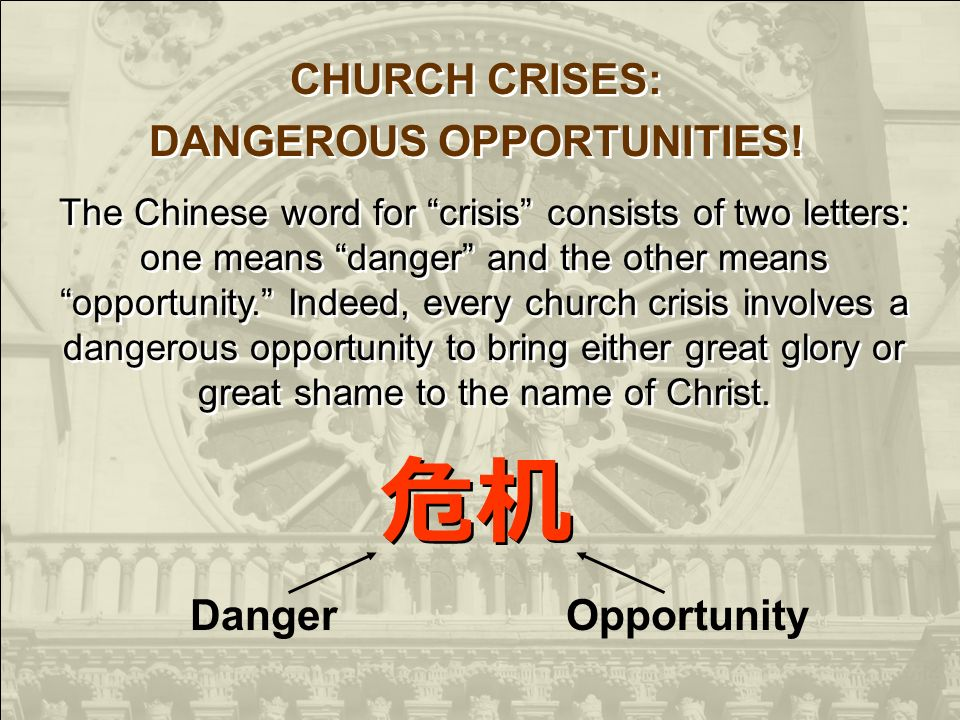 The Chinese word for crisis consists of two letters: one means danger and the other means opportunity.
