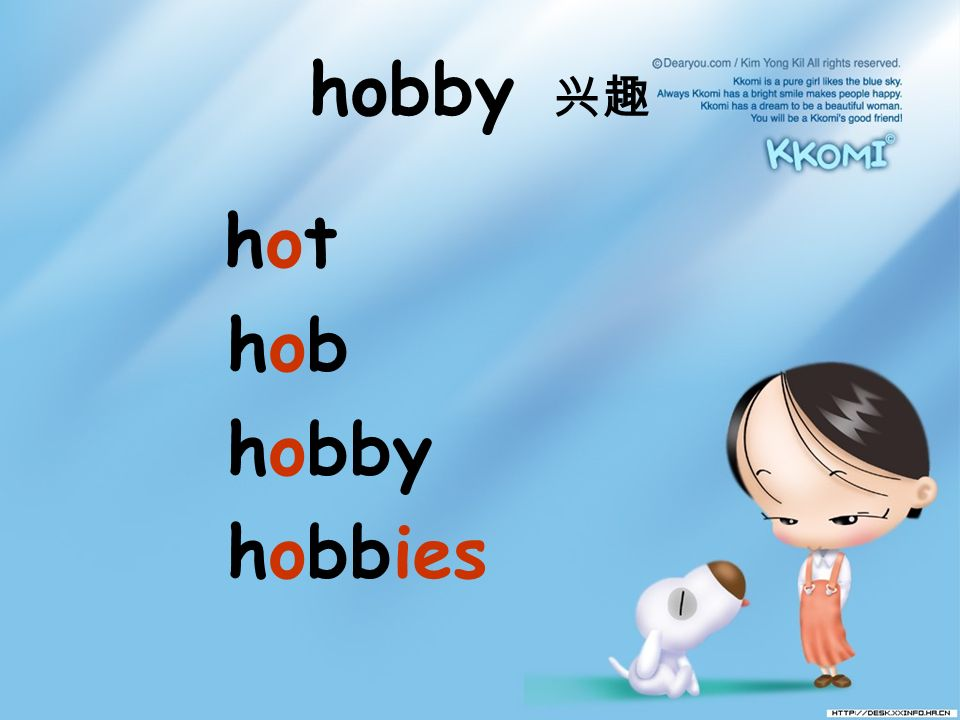hobby hot hob hobby hobbies