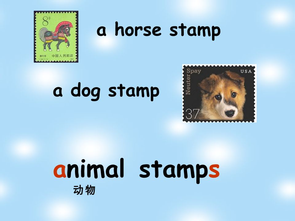 a horse stamp a dog stamp animal stamps