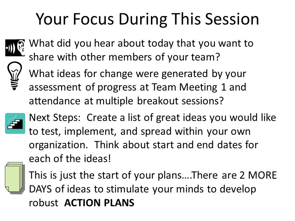 Your Focus During This Session What did you hear about today that you want to share with other members of your team.