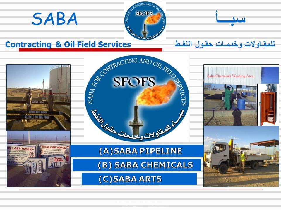 SABA للمقـاولات وخدمـات حقـول النفـط سبـــأ Contracting & Oil Field Services