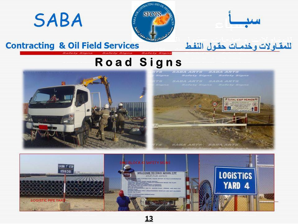 DNO BLOCK 43 SAFETY SIGNS TOTAL E&P YEMEN BLOCK 10 LOGISTIC PIPE YARD Road Signs 13 SABA للمقـاولات وخدمـات حقـول النفـط سبـــأ Contracting & Oil Fiel