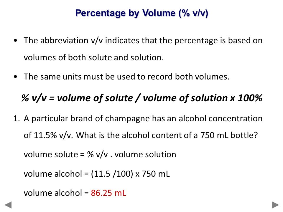 The abbreviation v/v indicates that the percentage is based on volumes of both solute and solution. The same units must be used to record both volumes