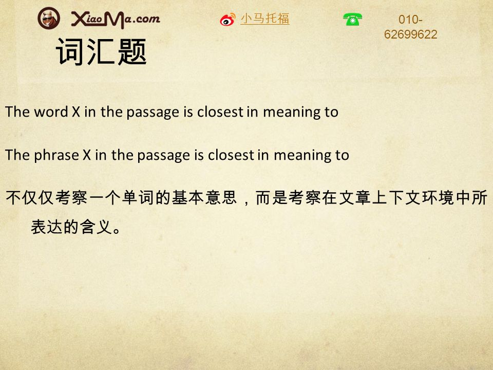 The word X in the passage is closest in meaning to The phrase X in the passage is closest in meaning to