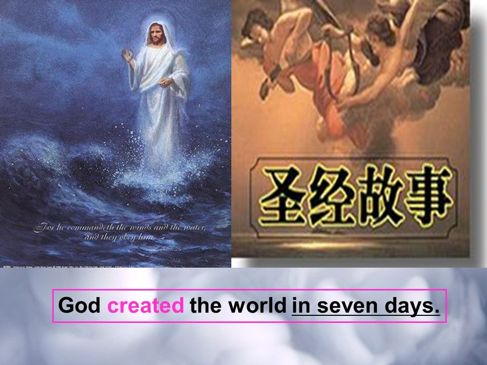 God created the world in seven days.