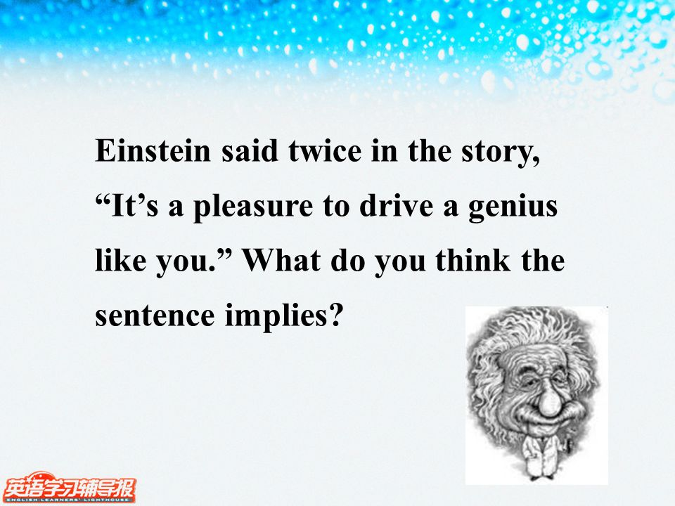 Einstein said twice in the story, Its a pleasure to drive a genius like you.