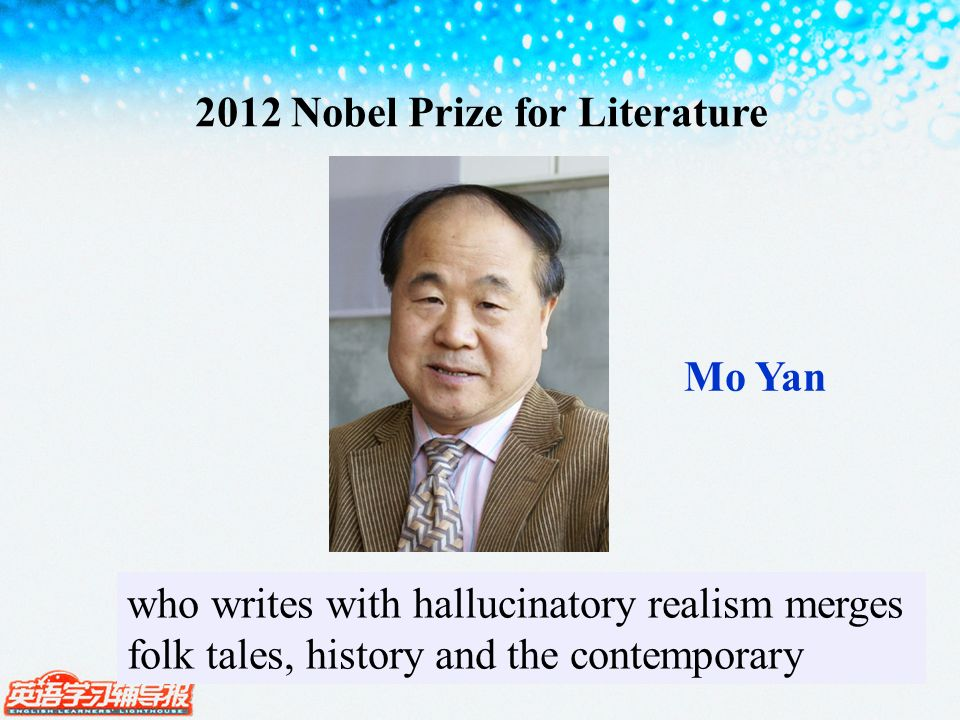 2012 Nobel Prize for Literature Mo Yan who writes with hallucinatory realism merges folk tales, history and the contemporary