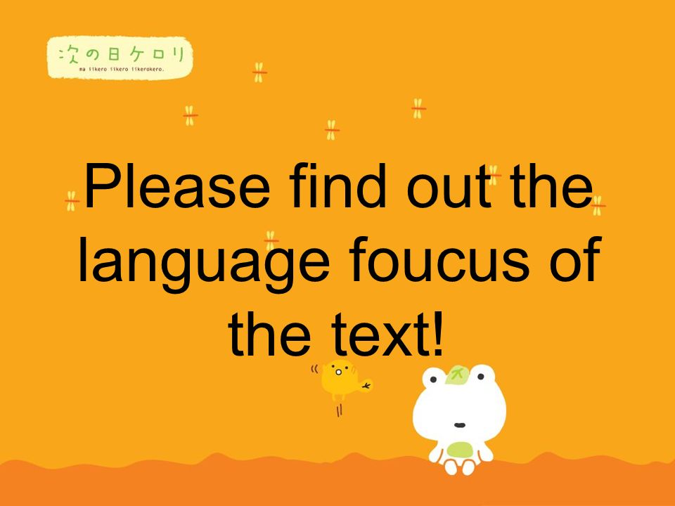 Please find out the language foucus of the text!