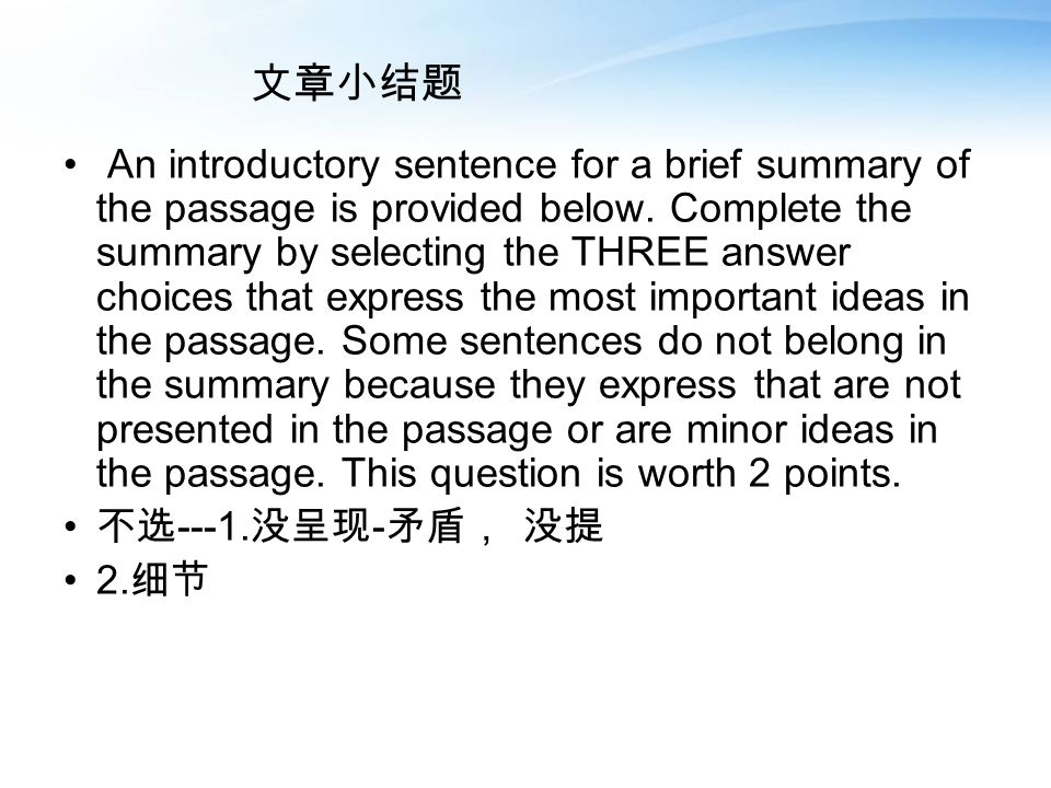 An introductory sentence for a brief summary of the passage is provided below. Complete the summary by selecting the THREE answer choices that express