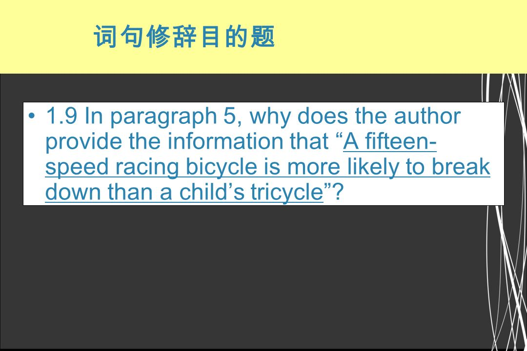 1.9 In paragraph 5, why does the author provide the information that A fifteen- speed racing bicycle is more likely to break down than a childs tricyc