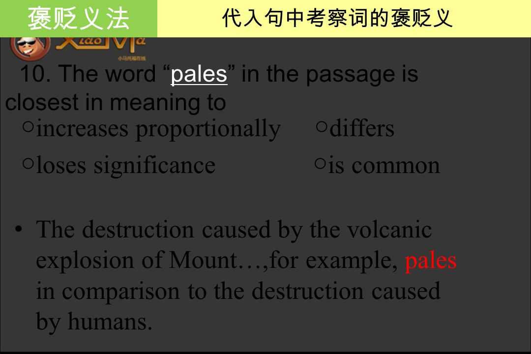 10. The word pales in the passage is closest in meaning to increases proportionally differs loses significance is common The destruction caused by the