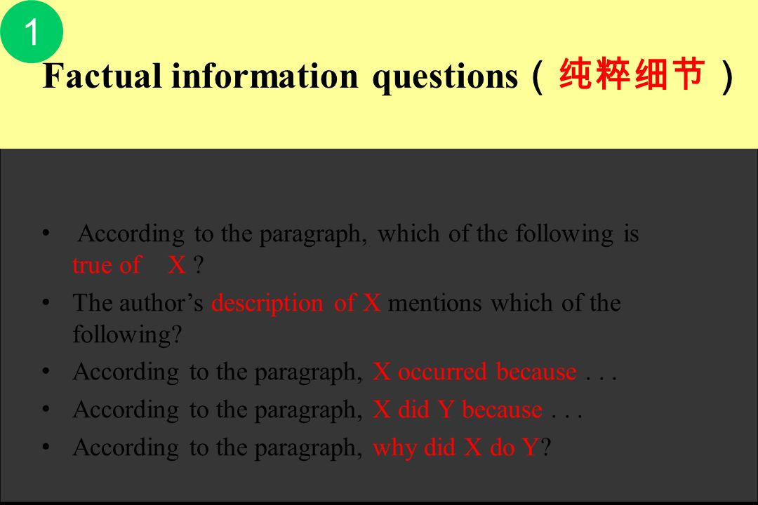 Factual information questions 1 According to the paragraph, which of the following is true of X ? The authors description of X mentions which of the f