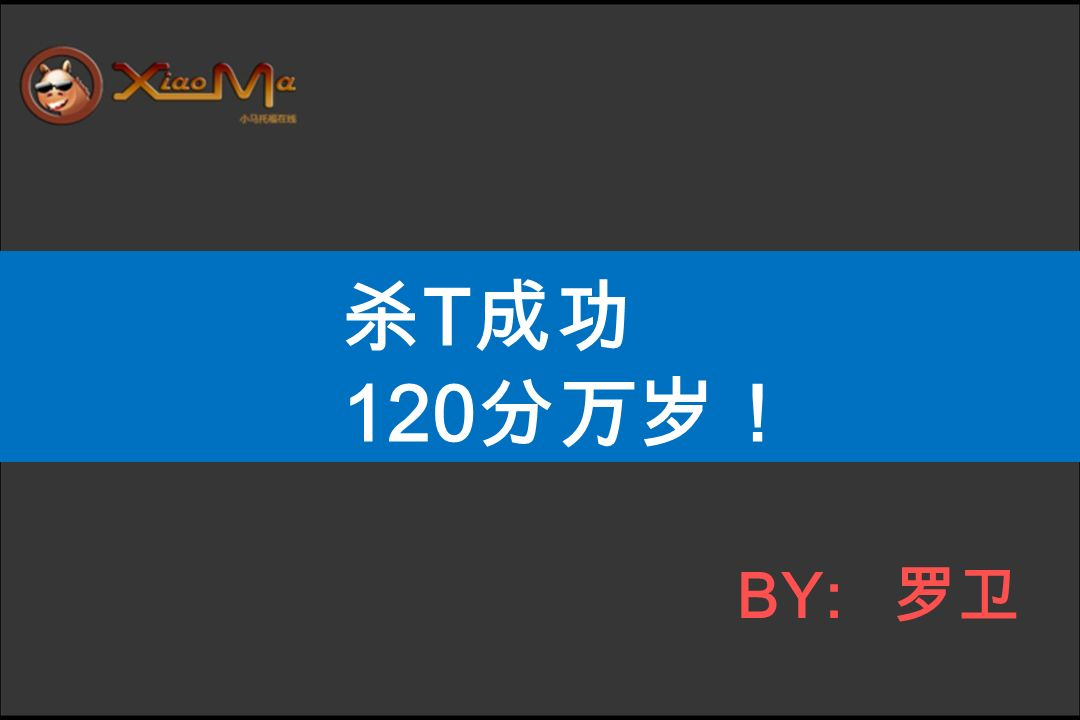 T 120 BY: