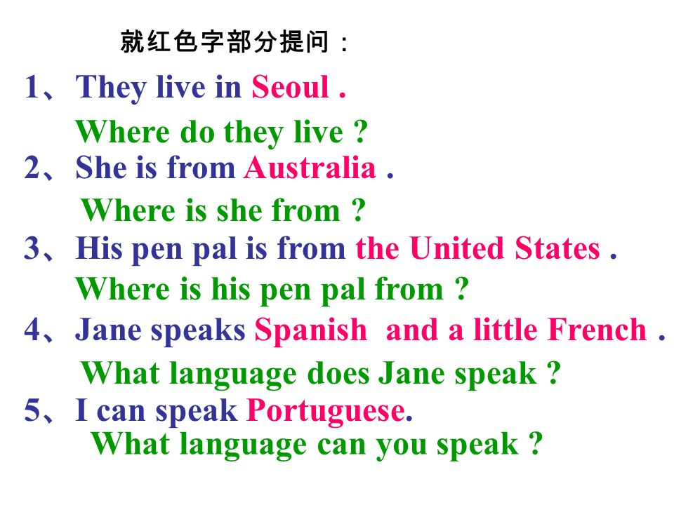 Complete the sentences 1 My pen pal is from Canada.